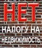 http://tosinfo.narod.ru/Net-01.jpg